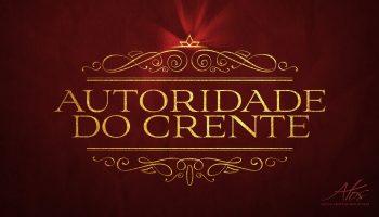 Atos-AutoridadeDoCrente-01